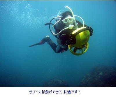 水中VTR、ボートダイビング